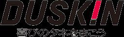 ダスキンのハウスクリーニング・お掃除代行サービス<広島>